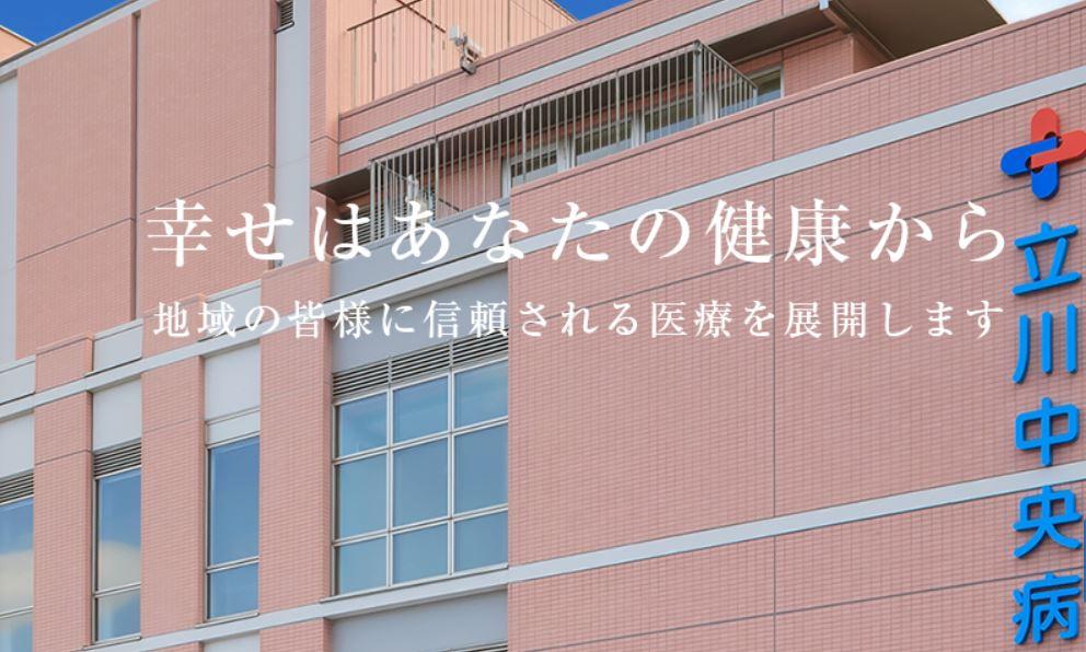 7人の秘書ロケ地2話2