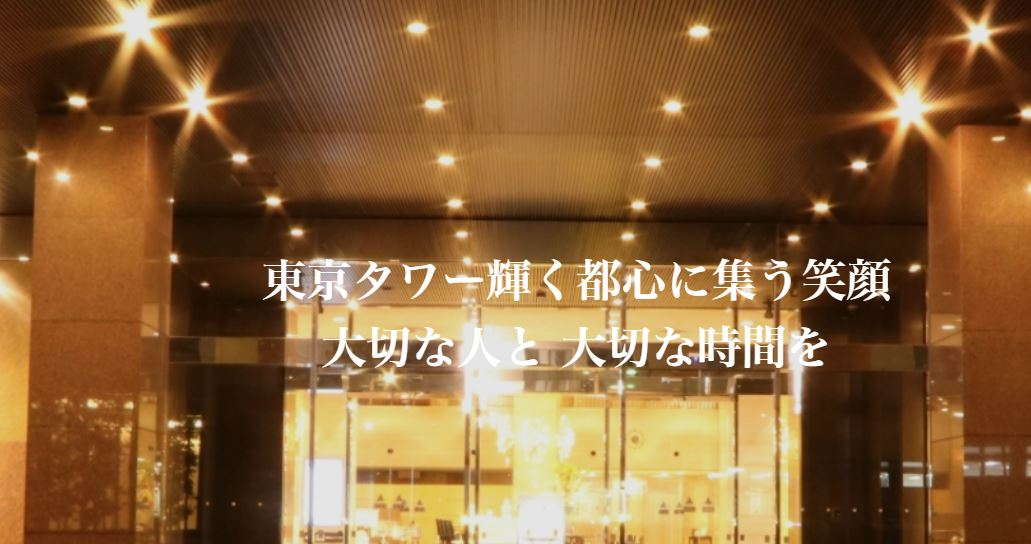 7人の秘書ロケ地2話5