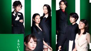 7人の秘書の出演者情報1